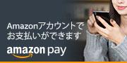 Amazon Pay バナー 180x90