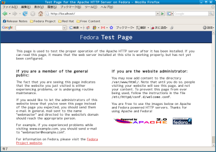 Test Page for the Apache HTTP Server on Fedora